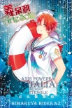 義呆利Axis Powers ARTBOOK 2 Artesole