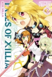 TALES OF XILLIA SIDE;MILLA#3